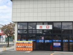 カワチ薬品 真岡東店