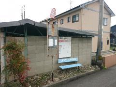 「正法寺」バス停留所