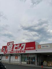 キャンドゥ 四日市茂福店