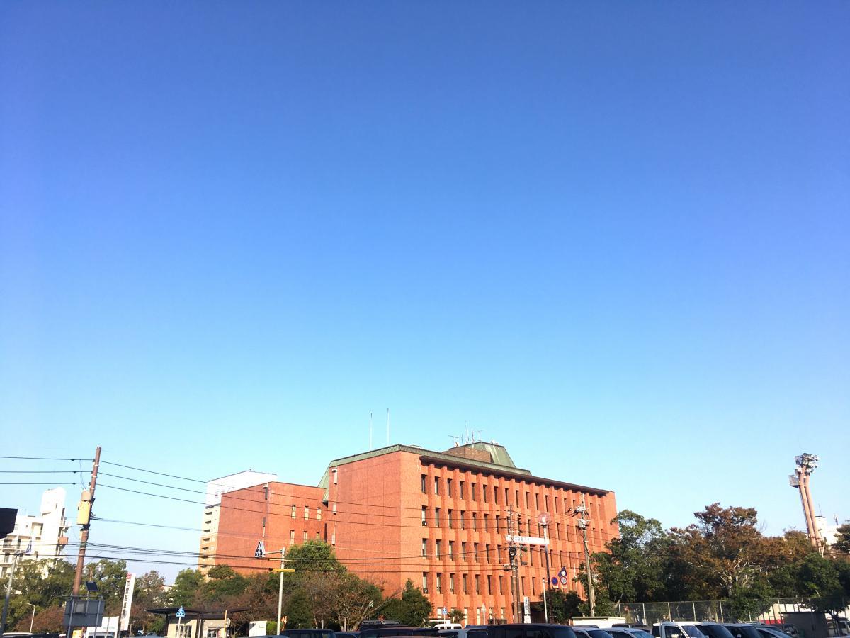 中津市役所