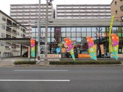 トヨタカローラ南海新喜連店