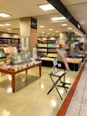 未来屋書店 清水店