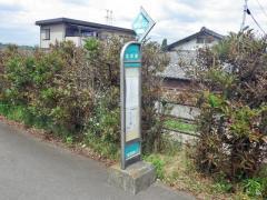 「鹿帰瀬」バス停留所