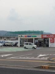 日産レンタカー上田