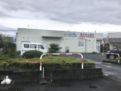 ウエルシア 富士荒田島店