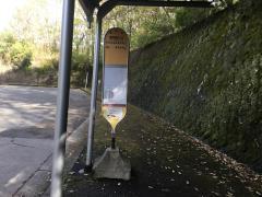 「南が丘公園前」バス停留所