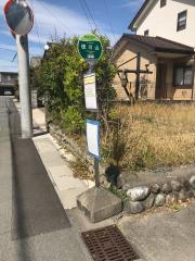 「徳川山」バス停留所