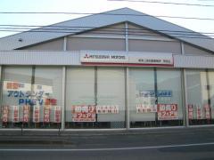 東日本三菱自動車販売甲西店