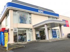AOKI 横浜緑園都市店