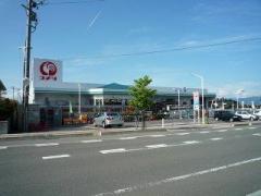 コメリハード&グリーン 山辺店