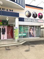 はるやま宇和島店