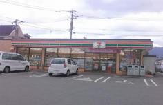 セブンイレブン 伊万里八谷搦店