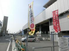 駅レンタカー奈良駅営業所