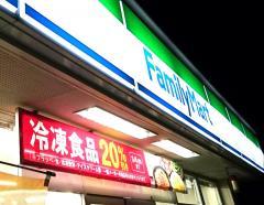 ファミリーマート 甲西三雲店
