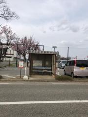 「山形役場」バス停留所