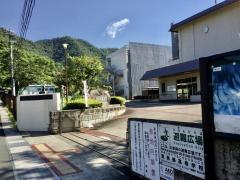 東舞鶴高校
