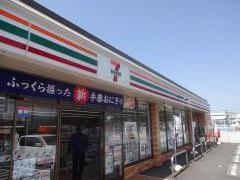 セブンイレブン 福岡鞍手店