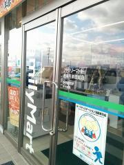 ファミリーマート 西条丹原徳能店