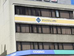 オリックスレンタカー米子駅前店