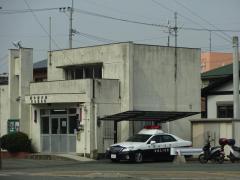 山鹿警察署