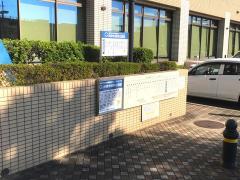 「摂津市役所玄関前」バス停留所