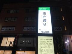 「県庁通り」バス停留所
