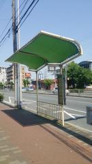 「出戸南口」バス停留所
