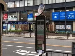 「江坂駅前」バス停留所