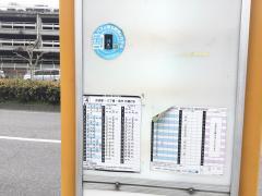 「仁保車庫前」バス停留所