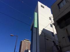 西日本柔道整復専門学校