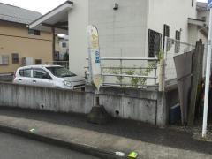 「原中」バス停留所