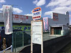 「六条幼稚園東口」バス停留所