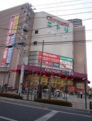 オリンピック 武蔵浦和店