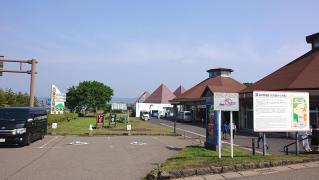 桜島 火の島めぐみ館