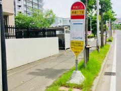「栄通1丁目」バス停留所