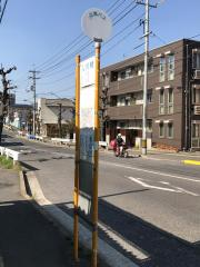 「入川橋」バス停留所