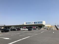 ホームセンターコーナン 松阪塚本店