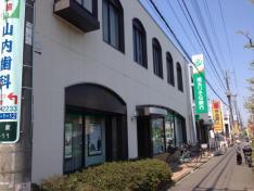 埼玉りそな銀行川口南平支店