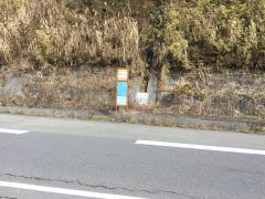 「芦ノ湖カントリー入口」バス停留所