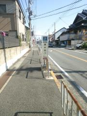 「深井西口」バス停留所