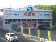 西松屋 三田店