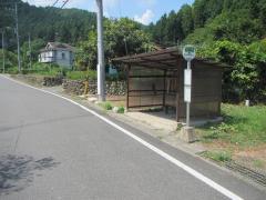 「釣場」バス停留所