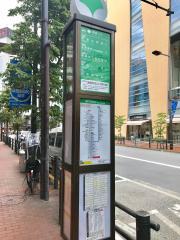 「池袋駅東口(10番のりば)」バス停留所