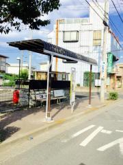 「団地中央」バス停留所