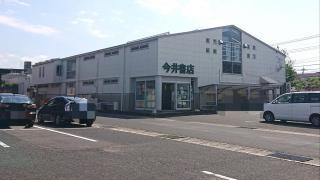松江今井書店学園通り店