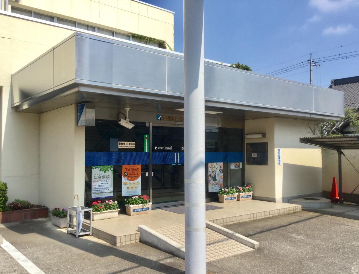 足利銀行喜連川支店