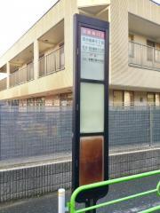 「花小金井五丁目」バス停留所