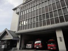 松山市東消防署