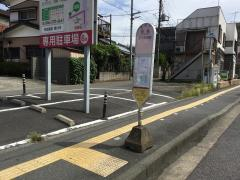 「宮前(厚木市)」バス停留所