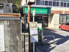 「五台山農協前」バス停留所